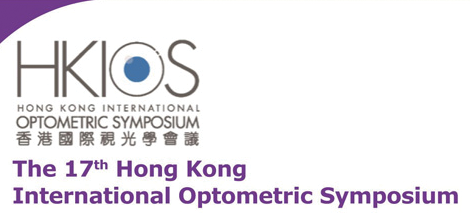 Taking part in the 17th Hong Kong International Optometric Symposium