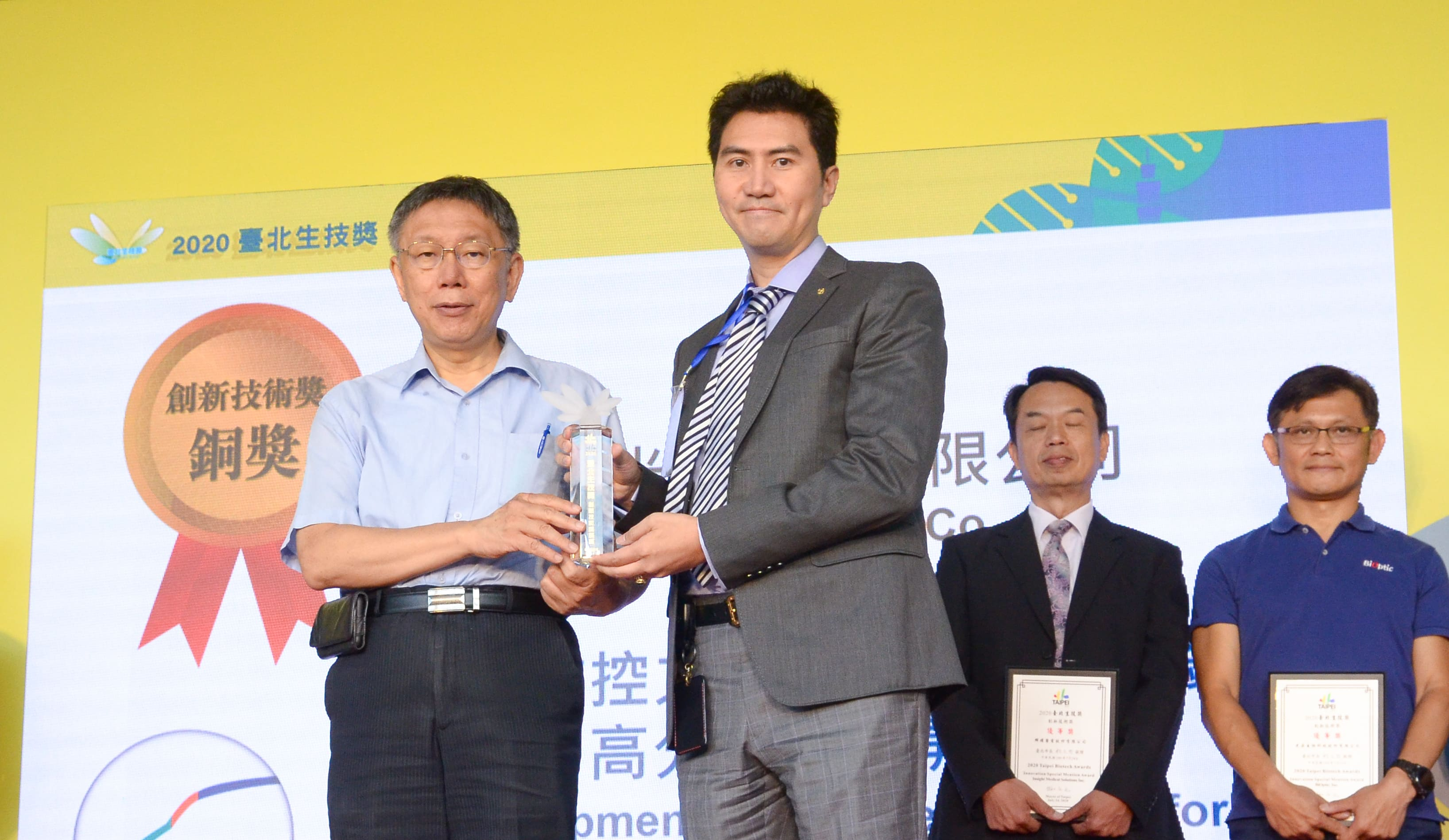 2020 Bio-tech Award  Brighten Optix won Innovative Technology Award